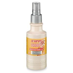 Jenipapo Protecting Body Jelly Milk SPF20