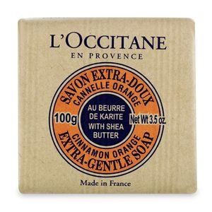 Shea Butter Extra Gentle Soap - Cinnamon Orange