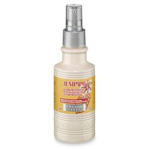 حليب لحماية الجسم مع عامل الوقاية الشمسي 20