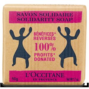 صابون يوم المرأة للعام 2014