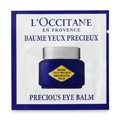 Immortelle Precious Eye Balm Sample