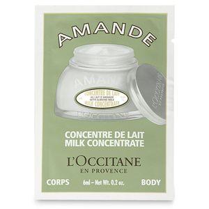 Almond Milk Concentrate - sample