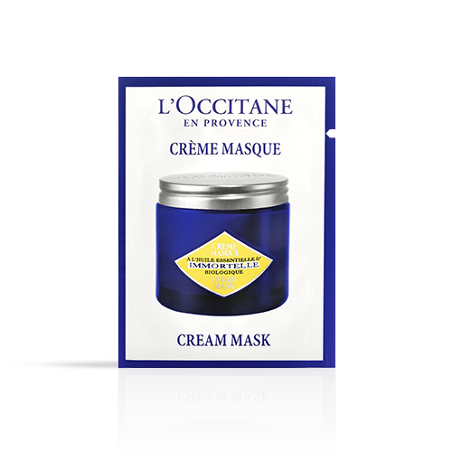 Cream Mask - sample