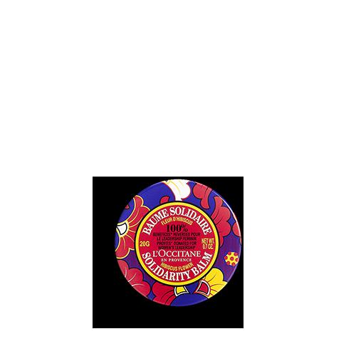 Sheabutter Solidarischer Balsam Hibiskusblüte 20g