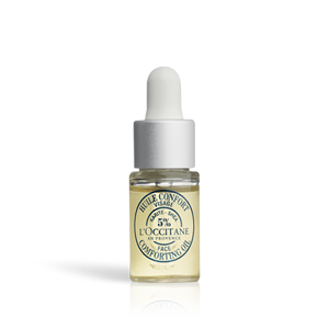 Shea Butter Face Oil (Travel Size)