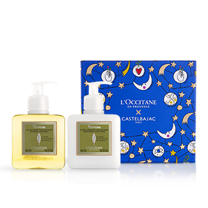 Verbena Hand Care Duo Gift Set - L'Occitane