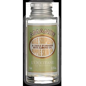 Almond Supple Skin Oil (Travel Size)