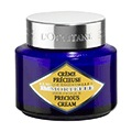Immortelle Precious Cream - Improved Formula
