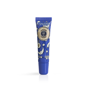 Shea Ultra Rich Lip Balm - Limited Edition 12ml