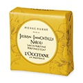 Jasmin Immortelle Neroli Perfumed Soap