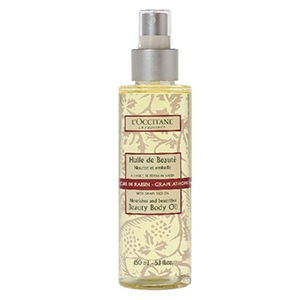 Grape Beauty Body Oil - Discontinued