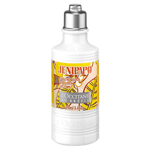 Jenipapo Body Lotion