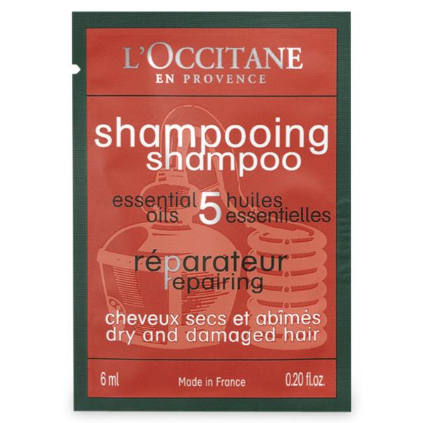AROMACHO Repairing Shampoo Sample