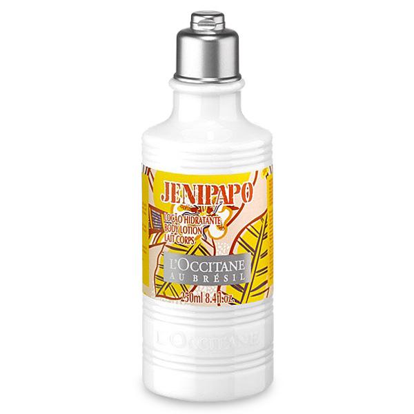 Jenipapo Body Lotion