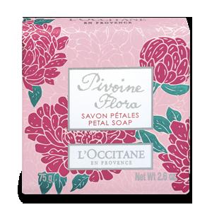 Peony Flora Petal Soap