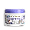 Crème Corps Karité Ultra Légère Fouettée Senteur Violette OMY pour L'OCCITANE 200 ml