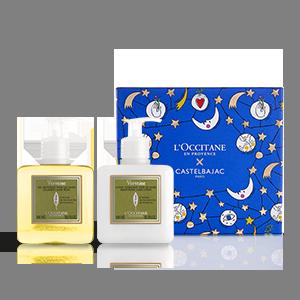 Duo soin des mains Verveine Coffret Cadeau - L'Occitane