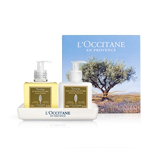 Coffret Duo Mains Verveine