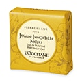 Bar soap of Jasmin Immortelle Neroli Perfumed Soap cleanses skin and leaves skin perfumed.