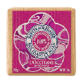 Shea Butter Rose Tenderness Solidarity Soap