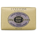 Shea Butter Soap Lavender