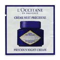 Sample - Immortelle Precious Night Cream