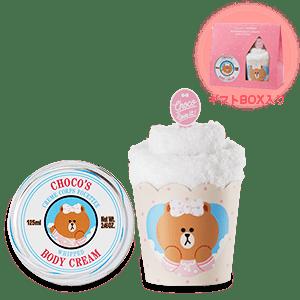 【数量限定】【公式通販限定】L'OCCITANE × LINE FRIENDS ホイップボディクリーム With CHOCO◆