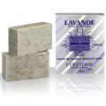 Кусковое мыло Лаванда (NEW)