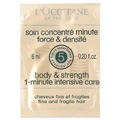 Sample  - Aromachologie Body & Strength 1-minute Intensive Care