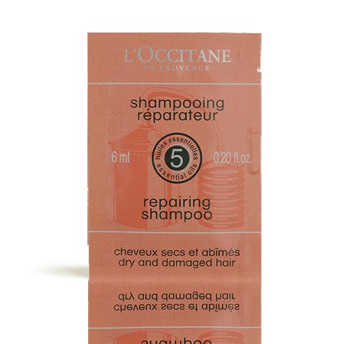 Sample - Repairing Shampoo for Dry & Damaged Hair