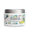 Limited edition design Shea Butter Ultra Rich Body Cream