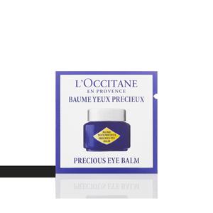 Образец -Бальзам для кожи вокруг глаз Иммортель, 1ml