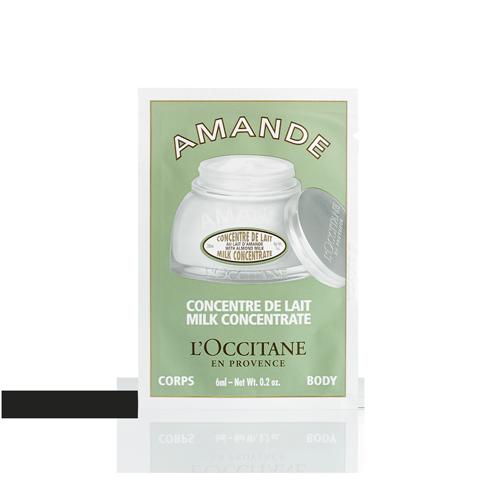 Образец - Молочко для упругости кожи тела Миндальное, 6ml