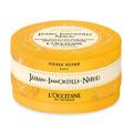 Jasmine Immortelle Neroli Shimmering Body Powder