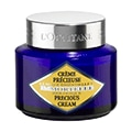 Precious Cream Immortelle