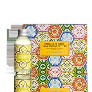 Verbena Perfume Diffuser