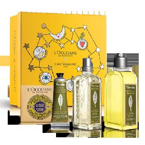 Verveine Perfume Box