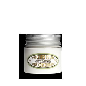 Концентрированное молочко для упругости кожи тела (мини-формат) 50 мл