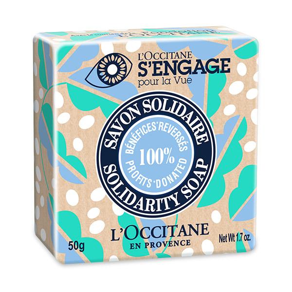 Благотворительное мыло Карите (твёрдое) (LOccitane)