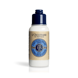 75ml Shea Butter Body Lotion