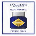 SAMPLE Precious Cream