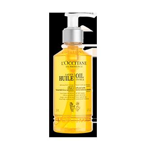 淨透卸妝油|卸妝|臉部清潔|臉部保養| L'OCCITANE 歐舒丹