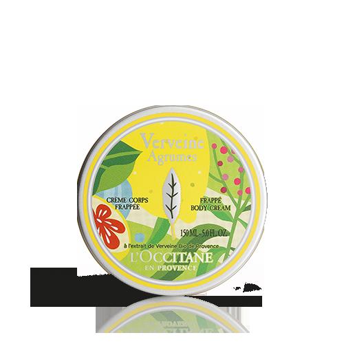 """Citrus Verbena """"Frappe"""" Body Cream"""