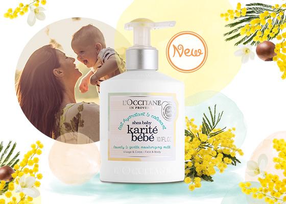 大人肌にも赤ちゃんにも、うるおい香る時間。