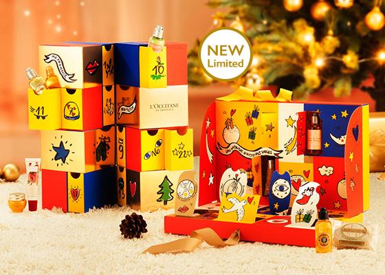【数量限定】クリスマスをカウントダウン!大切な人へ贈る心ときめくロクシタンのギフト