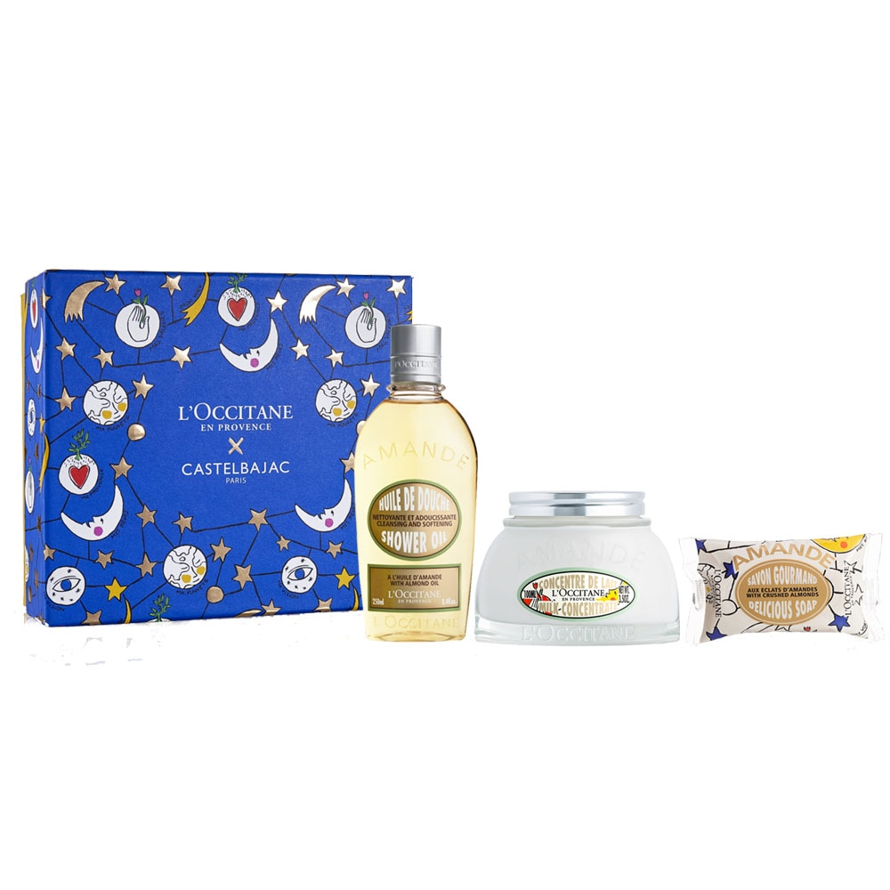 Beautiful Skin Gift Set