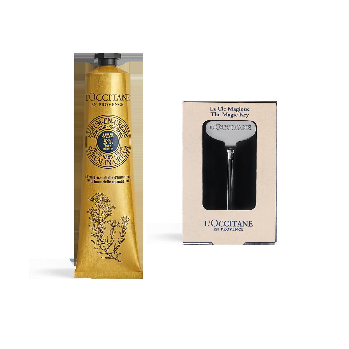 [기프트] 유쓰 핸드 크림 세럼-인-크림 75ml 세트 (정품 매직키 증정)