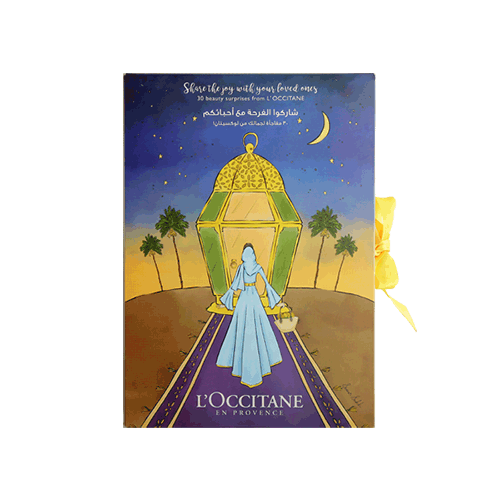 Ramadan Beauty Calendar