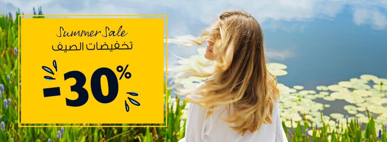 0b9032fd5 تسوق اون لاين منتجات الجمال الطبيعية  لوكسيتان الإمارات