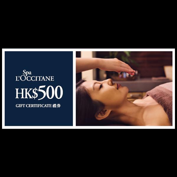Spa L'OCCITANE HK$500現金禮券